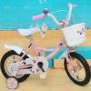 新しいモデルの美しい子供の自転車