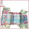 고품질 아기 기저귀, 중국 아기 기저귀 공장