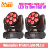 7X15W 4in1 LED Beam Moving Head Light RGBW