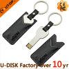 가죽 쉘 금속 키 USB 중요한 저속한 드라이브