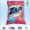 Detergente detergente del lavadero de las mejores bacterias antis (1.1kg)