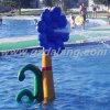 물 게임 해바라기 살포 (DLAP-003)