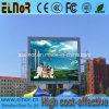 Large Commercial Advertising P16 Full Color Outdoor LED Video Wall