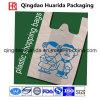 Несущей тельняшки 100% хозяйственная сумка LDPE Compostable пластичная