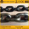 電流を通された高品質は鎖をハッチ覆う