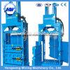 梱包機の機械工場の価格