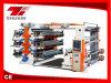 Six couleur flexible de machines à imprimer (YT)