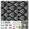 Сделано в Китае Lace Manufacturer