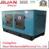 consumición de combustible silenciosa diesel del generador de 40kVA Lovol (CDP40kVA)