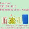 高い純度の健全な薬剤の等級の原料のラクトーゼ