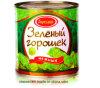 425g Conservas de ervilhas verdes com melhor qualidade