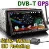 7 iPod、DVB-T、GPS (ES808D)が付いているインチ2 DIN HDのタッチ画面車の音声