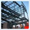 Рамка множественной пяди полуфабрикат стальная для мастерской