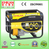 2-7kw Fish Type Gasoline Generator Set