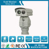 1km Night Vision 2.0MP 10W Laser Intelligent HD PTZ Camera (SHJ-HD-TE-SC)