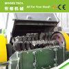 中国の製造者の小型タイプ無駄のびんのプラスチック粉砕機