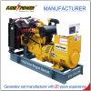 conjunto de generador del biogás 30kw/38kVA con 4-Cylinder en línea