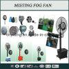 ventilateur centrifuge de la brume 26 (YDF-C002-1/2/3)
