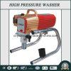 Pulverizador mal ventilado elétrico, máquina mal ventilada da pintura, máquina do pulverizador (HPW-QJZS)