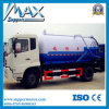 Customized di modello Sinotruk 16cubic Meters Vacuum Sewage Suction Tanker Truck