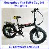 Piegatura elettrica della bici della gomma grassa da 20 pollici/bici ibride/bici grassa della gomma E