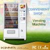 A energia dos refrescos bebe a máquina de Vending com engranzamento da moeda