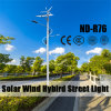 倍は7m街灯柱40-172W LEDランプによって太陽ハイブリッドパワー系統を武装させる