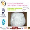 Konkurrenzfähiger Preis Propitocaine Hydrochlorid/Propitocaine HCl CAS 1786-81-8