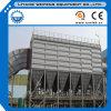 Máquina del separador del polvo de la fábrica del cemento
