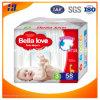 中国の良質の安く使い捨て可能で柔らかい赤ん坊のおむつ