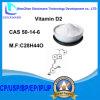 Витамин D2 CAS 50-14-6