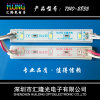 Módulo vendedor caliente de Hl-7510 LED con la lente
