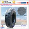 Zugkraft Pattern All Steel Truck Tyres (13R22.5)