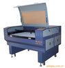 De Scherpe Machine van de Laser van het document