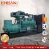 海洋エンジンの無声ディーゼル発電機の価格Weifang 68 KVA 3段階の発電機
