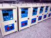Super-audio Energie - het Verwarmen van de Inductie van de besparing Elektromagnetische Machine