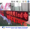 320mm*160mm Outdoor Red LED Display Board