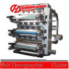 Machine d'impression chaude de papier de pain de 4 couleurs (CJ884-1200P)