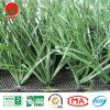Трава самого дешевого футбола искусственная, пряжа травы сетки