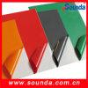 편들어진 접착성 옆 색깔 비닐을 골라내십시오