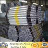 Efw/ERW/LSAWの炭素鋼の熱い浸された電流を通された鋼管
