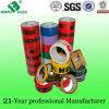 La alta calidad de impresión colorida OPP adhesiva cinta de embalaje (KD-011)
