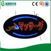 El panel de la cartelera de la muestra de la letra de Japón LED (HSts0061)