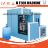 Semi Automatic 1 Cavity Mineral water Blow Molding machine