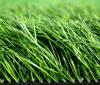 Qualité aménageant le gazon artificiel de yard de jardin de pelouse