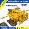 Hydraformの企業のための小さい手動ブロック機械