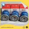 Schmierölfilter 26300-35503