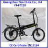 Bicicleta elétrica de dobramento Certificated En15194 do estilo com a bateria de lítio de Panasonic