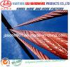 강철 Rope (공장)