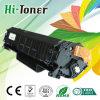 Qualität Green Toner Cartridge Q2612A Compatible für Hochdruck Laserjet